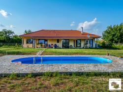 Newly-built, panoramic, four-bedroom house in the village of Dragizhevo, minutes away from Veliko Tarnovo