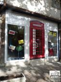 Shop for rent, located on a lively street in the central part of Veliko Tarnovo