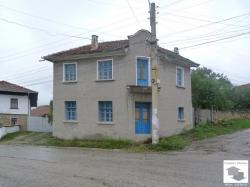 Тwo-storey house situated in the village of Ledenik only 5 km away from the old capital
