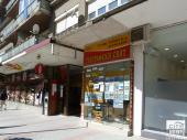 Unfurnished office located in the center of Veliko Tarnovo
