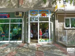 Shop for rent set on a lively street in the center of Veliko Tarnovo